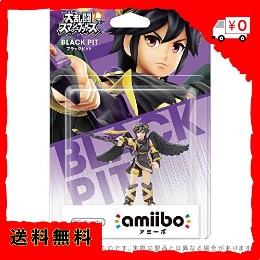 amiibo ブラックピット(大乱闘スマッシュブラザーズシリーズ) diva2 02