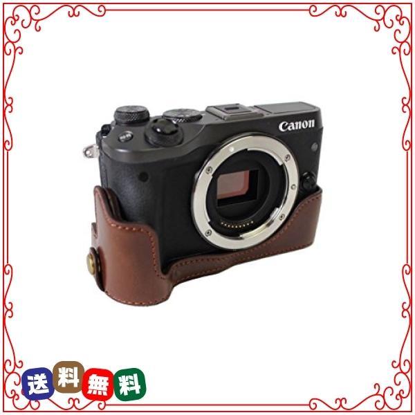 kinokoo CANON EOS M6専用カメラケース ボディケース バッテリーの交換でき 三脚ネジ穴付き 標識クロス付き (コーヒ|diva2|02