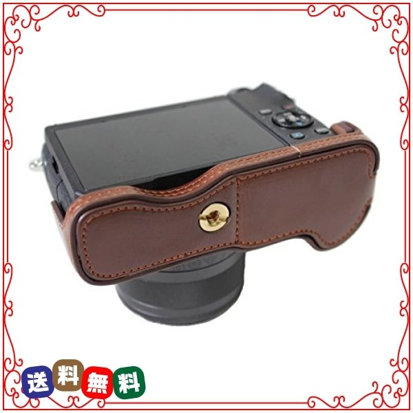 kinokoo CANON EOS M6専用カメラケース ボディケース バッテリーの交換でき 三脚ネジ穴付き 標識クロス付き (コーヒ|diva2|04