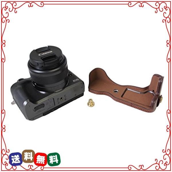 kinokoo CANON EOS M6専用カメラケース ボディケース バッテリーの交換でき 三脚ネジ穴付き 標識クロス付き (コーヒ|diva2|06