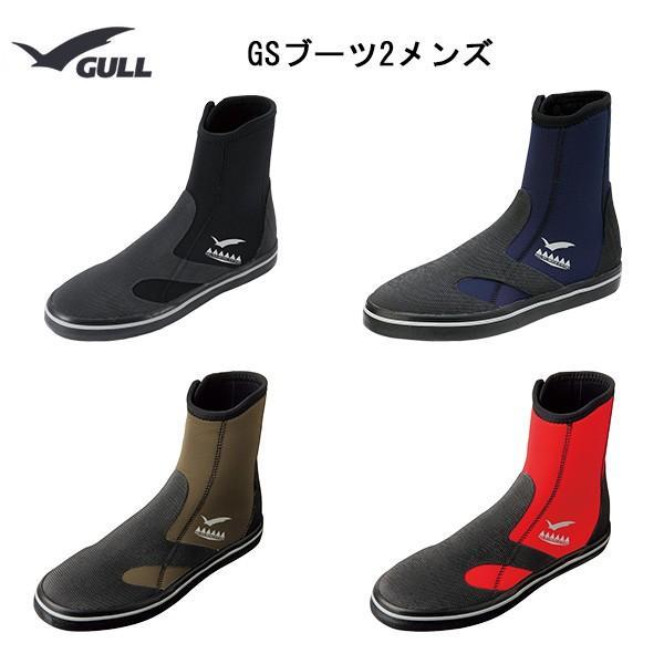 GULL(ガル)ブーツ GSブーツ ga-5642 メンズ(男性用)NEWカラーブーツ シュノーケリング ダイビング ブーツ 男性