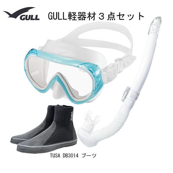【70%OFF】 GULL(ガル)ダイビング 軽器材3点セット COCO マスク&シュノーケル COCO&ブーツ, きもの三作:f9383057 --- persianlanguageservices.com