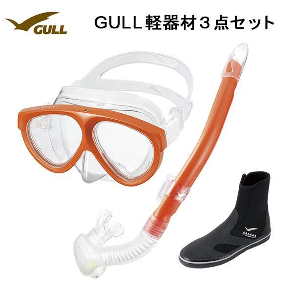 100 %品質保証 GULL(ガル)ダイビング 軽器材3点セット マンティス5 マンティス5 マスク&シュノーケル&ブーツ, ヤマコシムラ:2e1787ba --- airmodconsu.dominiotemporario.com
