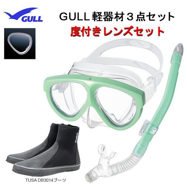最新 GULL(ガル)ダイビング 度付きレンズ付き軽器材3点セット マンティス5 マスク マンティス5&シュノーケル&ブーツ, 介護用品専門店たまひこ:9b013d1c --- airmodconsu.dominiotemporario.com