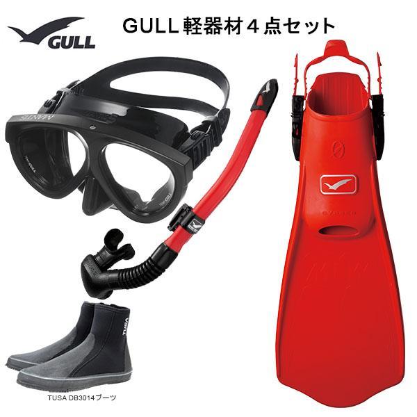 【海外限定】 GULL(ガル)ダイビング 軽器材4点セット マンティス5 マスク&シュノーケル 軽器材4点セット&フィン他, アールエス:610352d3 --- airmodconsu.dominiotemporario.com