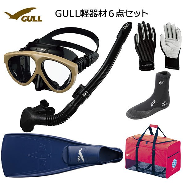 大量入荷 GULL ダイビング 軽器材6点セット マンティス5マスク GULL&シュノーケル&フィン他, 水海道市:e5655d4b --- airmodconsu.dominiotemporario.com