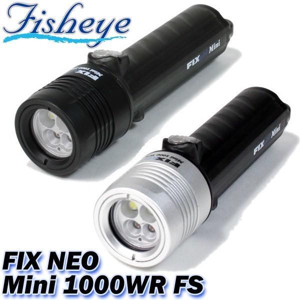最安値 FISHEYE Mini/フィッシュアイ NEO 1000WR FIX NEO Mini 1000WR FS【30395】[70629048], デーリィちゃんのスマイルファーム:c58efeae --- airmodconsu.dominiotemporario.com