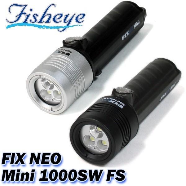 【2019春夏新作】 FISHEYE/フィッシュアイ FIX NEO NEO Mini 1000SW Mini FS【30397 FIX】[70629050], BestSelect HORIKOSHI:669390fb --- airmodconsu.dominiotemporario.com