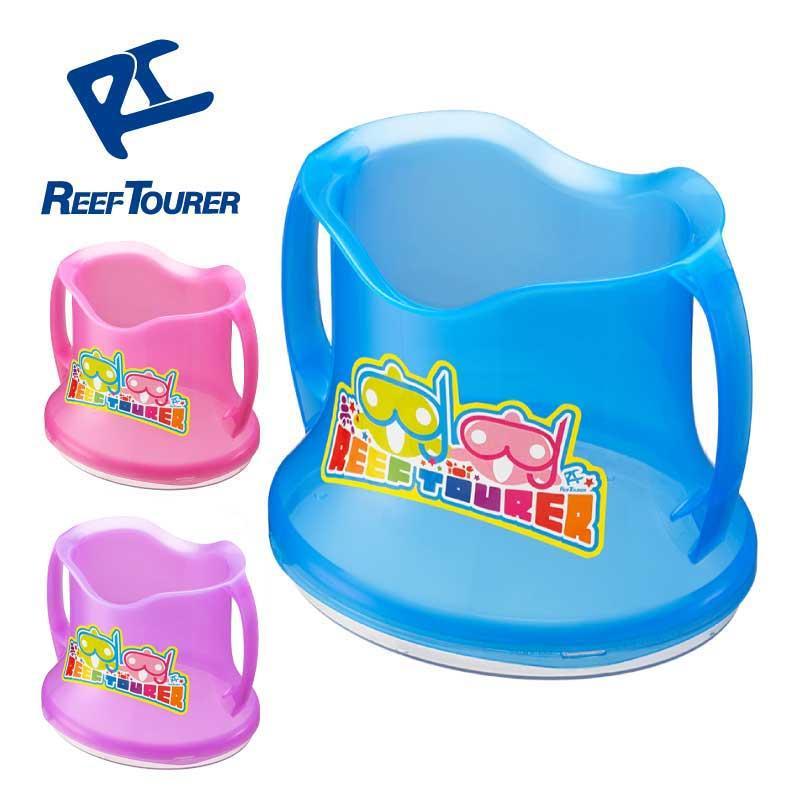 のぞき メガネ REEF TOURER RA0506 ワイド ビュー スコープ[81103015] リーフツアラー diving-hid