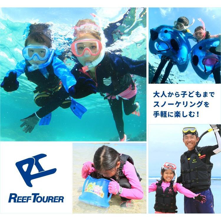 のぞき メガネ REEF TOURER RA0506 ワイド ビュー スコープ[81103015] リーフツアラー diving-hid 02