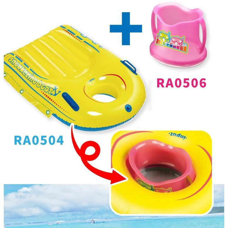 のぞき メガネ REEF TOURER RA0506 ワイド ビュー スコープ[81103015] リーフツアラー diving-hid 06