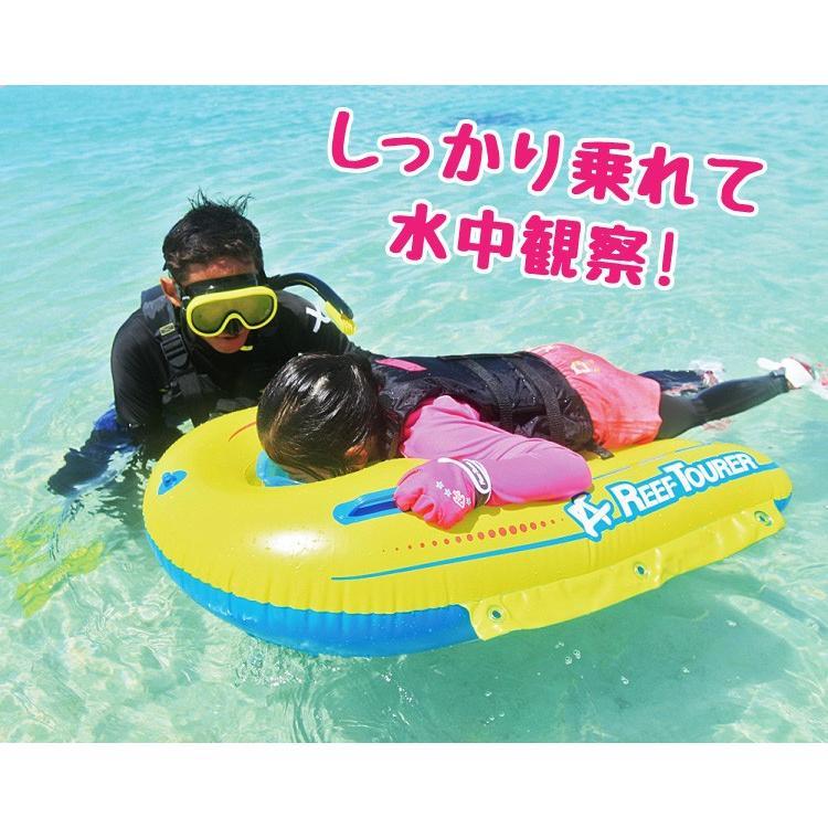のぞき メガネ REEF TOURER RA0506 ワイド ビュー スコープ[81103015] リーフツアラー diving-hid 07
