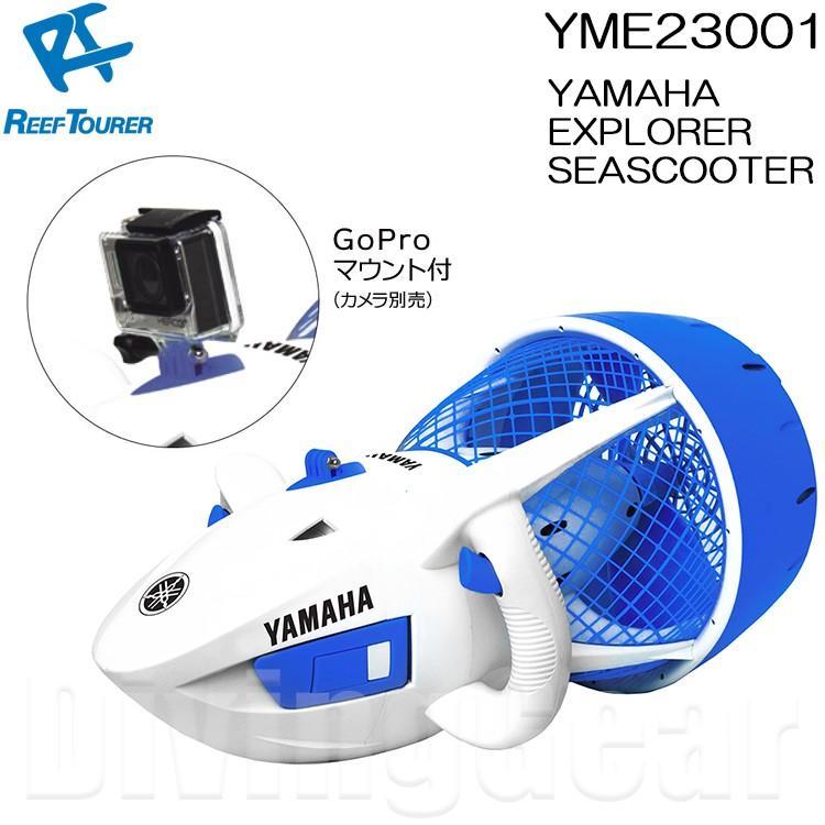 上品な ReefTourer(リーフツアラー) YAMAHA YME23001 YAMAHA EXPLORER SEASCOOTER 水中スクーター (ゴープロマウント装備), ノダチョウ 26275b1a
