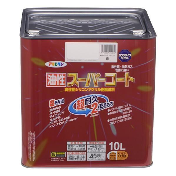 アサヒペン アサヒペン アサヒペン 油性スーパーコート 白 10L f9b
