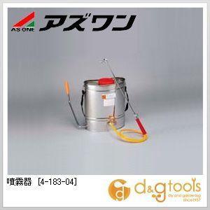 アズワン 噴霧器肩掛け用(レバー式)動植物実験用品 17L 4-183-04