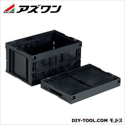 アズワン 折りたたみコンテナー(導電) BK 40.5L 1-6406-01 1個