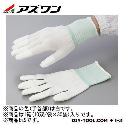アズワン PUコート手袋オーバーロック 大箱 S 1-2263-64 1箱(10双/袋×30袋入)