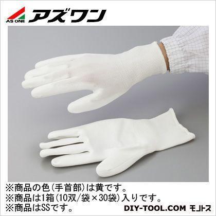 アズワン PUクール手袋オーバーロック 大箱 SS 2-2131-55 1箱(10双/袋×30袋入)