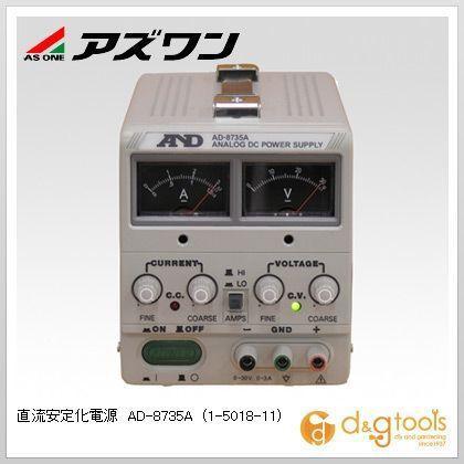 アズワン 直流安定化電源AD-8735A 1-5018-11