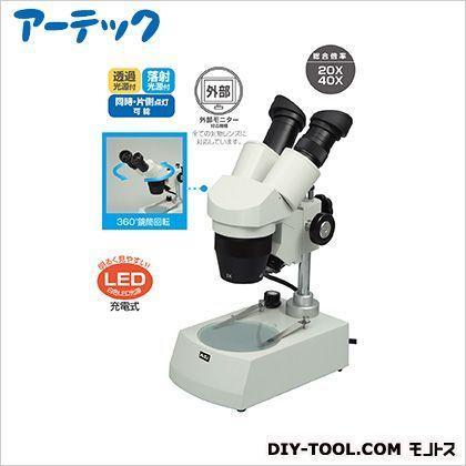 アーテック 回転双眼実体顕微鏡(充電式LED) 9924