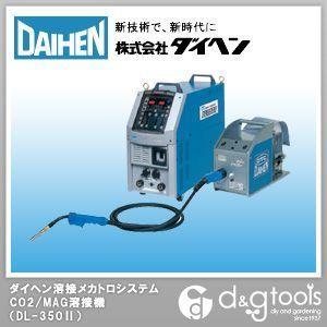 ダイヘン デジタルインバーター制御式CO2/MAG自動溶接機三相200V DL-350II