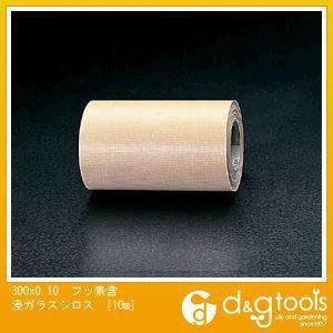 エスコ(esco) 300x0.10フッ素含浸ガラスシロス[10m] EA944VB-3