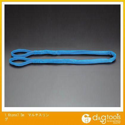 エスコ 1.6tonx7.5mマルチスリング EA981CW-7.5