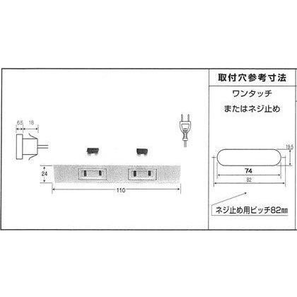 エスコ(esco) AC125V/15Ax2.0m埋め込みコンセント 白 24.5×110×24mm EA815HP-2W|diy-tool|03