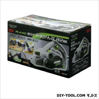 アースマン(高儀) 替刃式電気かんな 300×166×173(mm) PLA-110|diy-tool|02