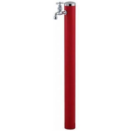 SENSUI(泉水) ステンレスキャップ ストレートハンドル ウォーターポール1口 レッド φ76.3×H1180mm 351R-1 ガーデン水栓