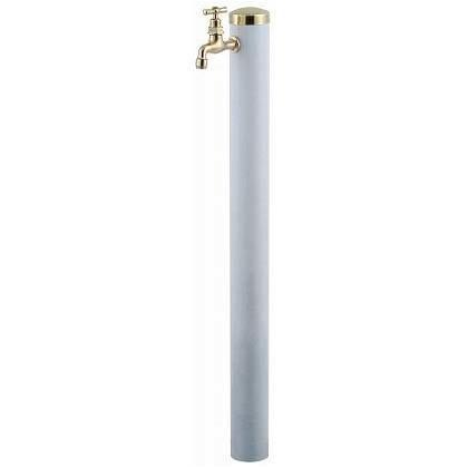 SENSUI(泉水) 真鍮キャップ ストレートハンドルウォーターポール1口 ホワイト φ76.3×H1180mm 352W-1 ガーデン水栓