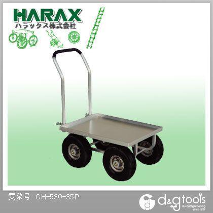 ※法人専用品※ハラックス(HARAX) 愛菜号運搬車大きいコンテナ1個用(アルミ板付)アルミ製ハウスカー CH-530-35P 0