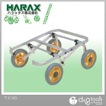 ※法人専用品※ハラックス(HARAX) ウエコロ運搬車定植用作業台車 0