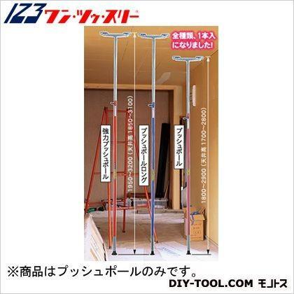 伊藤製作所 プッシュポール TSU29 1セット