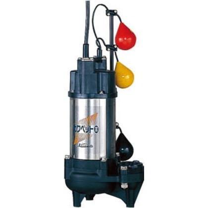 川本 排水用樹脂製水中ポンプ(汚物用) WUO3-506-0.4T4LNG