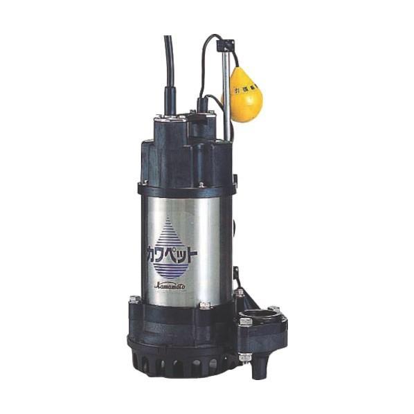 川本 排水用樹脂製水中ポンプ(汚水用) WUP3-506-0.75T4LG