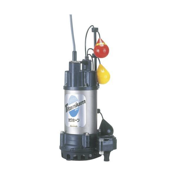 川本 海水用水中ポンプ(チタン&樹脂製) WUZ3-506-0.4TLNG