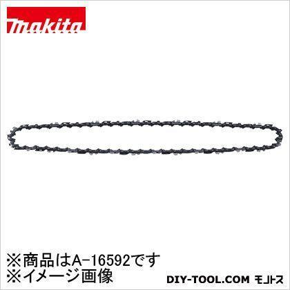 マキタ/makita チェーンノミ用チェーン刃21 21 A-16592