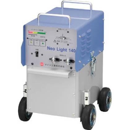 マイト工業 マイトバッテリー溶接機 MBW-140-1