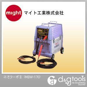 マイト工業 ネオターボ2 MBW-170 溶接機 100V