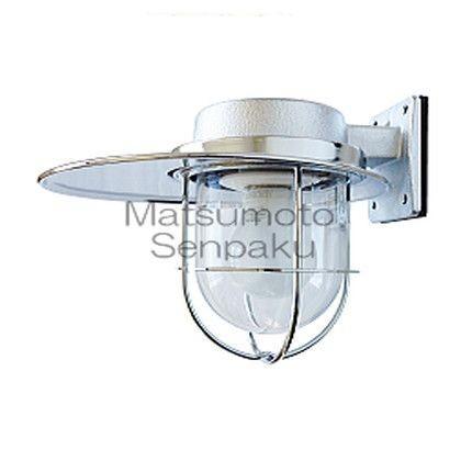 松本船舶 マリンランプ リフレクトシリーズ 1号フランジリフレクト ランプ無モデル シルバー 幅217mm高183mm 1F-RF-S