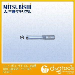 ミツビシマテリアル ニューポイントドリル超硬STI40T BRL1800S20 1本