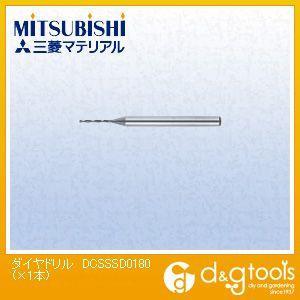 ミツビシマテリアル ダイヤドリル DCSSSD0180 1本 1本 1本 f57