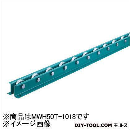 三鈴 単列型スチールホイールコンベヤ径38XT12XD6(×1) MWH50T1018