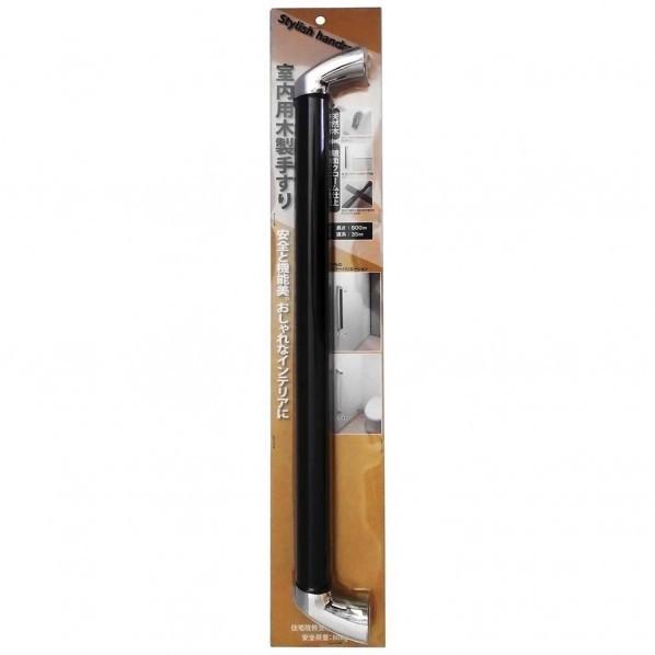 人気新品入荷 丸棒長さ:600mm 0 ブラック マツ六 スタイリッシュ手すり-介護用品