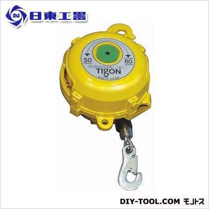 日東工器 スプリングバランサーTIGON TW-60