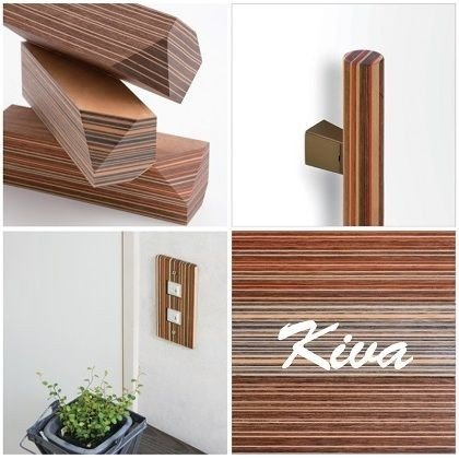 Kiva(キヴァ) フィンランドバーチI型手すりL450 ブルーベリー φ35長さ ...