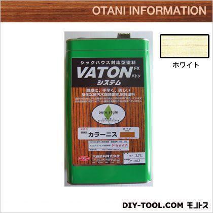 大谷塗料 VATONカラーニス ホワイト 3.7L