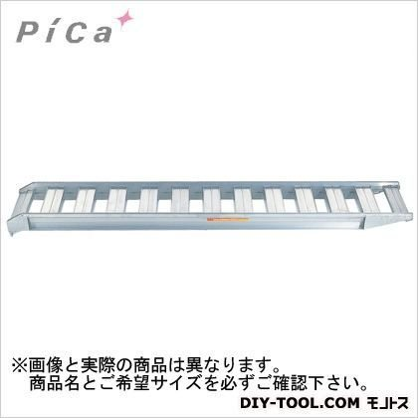ピカ ブリッジ 1220 x 458 x 141 mm SB-120-40-2.0
