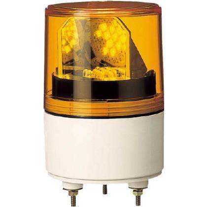 パトライト LED超小型回転灯 RLE-12-Y RLE-12-Y RLE-12-Y 0a6